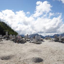 鳳凰三山 地蔵岳