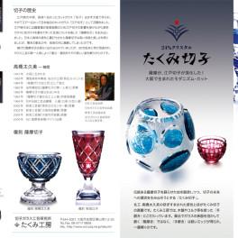takumi-kanon-1_web